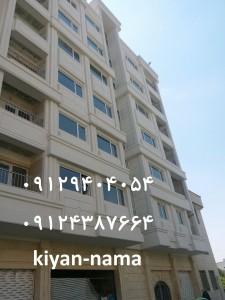 kiyan-nama-classic10-