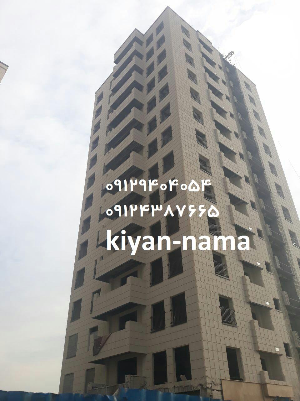 kiyan-nama-shoste1-
